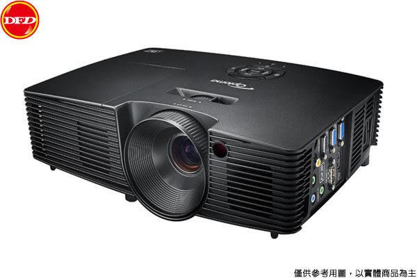 下殺特惠✂Optoma W316 WXGA超高對比投影機 (3400流明) 三年保固 支援3D