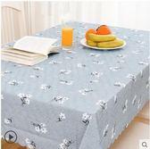 桌布布藝棉麻防水防燙防油免洗餐桌布