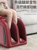 老人按摩椅頸椎腰部揉捏多功能全自動家用小型全身電動豪華器YXS 七色堇