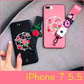 【萌萌噠】iPhone 7 Plus (5.5吋)  歐美刺繡五芒星保護殼 玫瑰花腕帶 皮質手感 全包防摔 手機殼