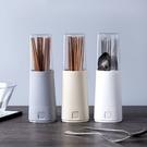 創意筷子筒廚房筷子盒筷籠家用餐具勺子收納架帶蓋刀叉瀝水置物架 降價兩天