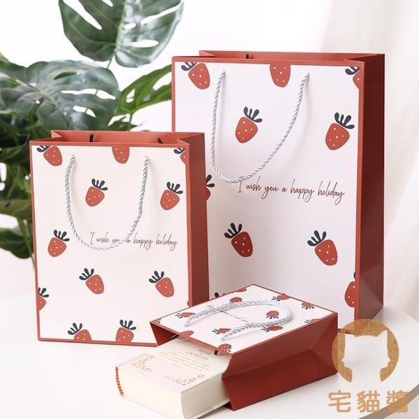 禮品袋手提紙袋子文藝生日回禮物圣誕節日包裝袋【宅貓醬】