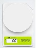 高精度廚房秤電子稱0.01精準