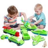 降價兩天-磁力片玩具百變海陸空拼裝玩具磁性拼插組合兒童男孩火車磁力片益智積木女孩xw