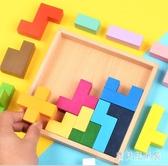 積木玩具 幼兒園益智類玩具傷腦筋十三塊立體俄羅斯方塊積木 QX10869 『寶貝兒童裝』