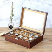 烏金木制手錶盒子天窗手鏈盒腕錶盒手錶收納盒收藏盒帶鎖扣十錶位 超值價
