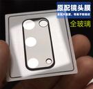 三星S20+ Ultra全包鏡頭鋼化膜A31 A51 A71 Note10Lite玻璃鏡頭膜