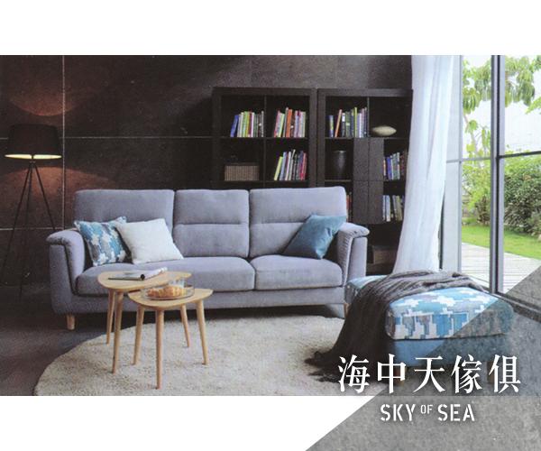 {{ 海中天休閒傢俱廣場 }} G-42 摩登時尚 沙發床系列 591-3 C27 L型沙發(不可拆賣)