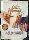 挖寶二手片-P17-112-正版DVD-其他【天使女伶:溫暖時光影宮 DVD單碟】-影音全紀錄(直購價)