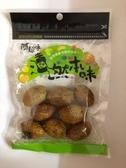 3包免運商品-漬然本味黃草橄欖80g/3包【合迷雅好物超級商城】