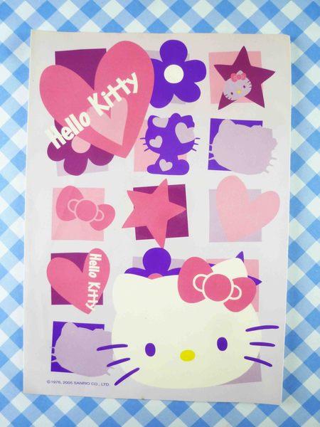 【震撼精品百貨】Hello Kitty 凱蒂貓~貼紙-粉紫愛心