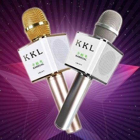 春節促銷~KKL卡酷兒K8 【台灣可維修公司貨】 無線藍牙麥克風 K歌神器/媲美K068/Q7