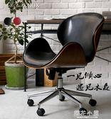 電腦椅子家用北歐式實木質辦公椅現代旋轉椅皮美式升降書桌椅簡約igo『櫻花小屋』