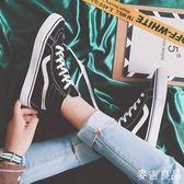 帆布鞋 高幫男秋冬季新款學生板鞋韓版原宿百搭港風街拍鞋