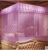 蚊帳三開門拉鍊坐床式1.8m床蒙古包方頂雙人1.5m家用1.2米床蚊帳【1.2m(4英尺)床】