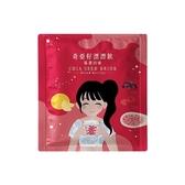 午茶夫人 奇亞籽漂漂飲-莓果(25g/入)【小三美日】