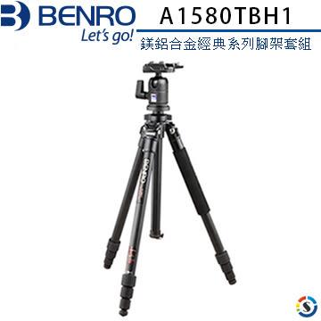 ★百諾展示中心★BENRO百諾 A1580TBH1 鎂鋁合金經典系列腳架套組