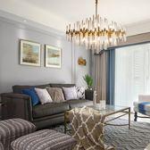 全銅新品後現代簡約港式輕奢水晶吊燈家用客廳燈創意臥室餐廳燈具wy