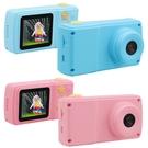 『時尚監控館』1.7吋螢幕兒童相機遠端傳輸 台灣現貨
