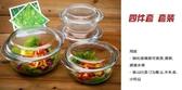 微波爐玻璃烤盤 透明鋼化玻璃盤子托盤 四件套