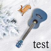 烏克麗麗21 23 26寸藍色妖姬尤克里里初學者學生吉他男女黑烏克麗麗XW