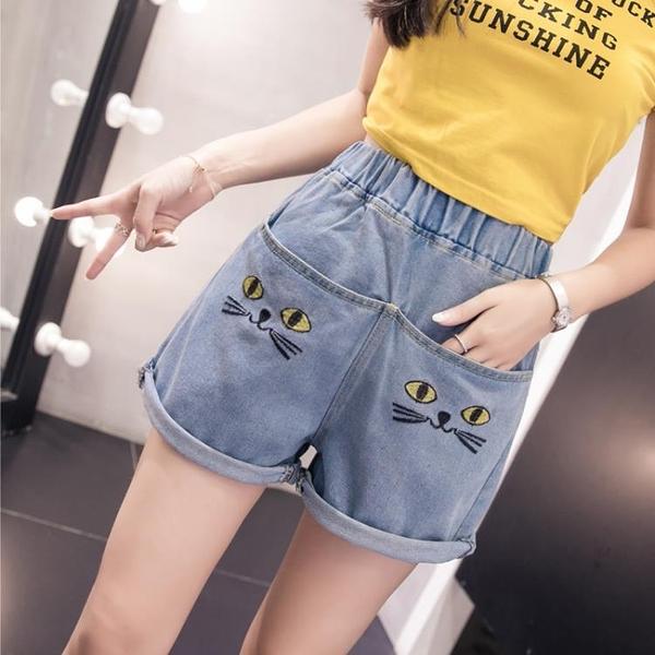 熱褲 短褲 加肥加大尺碼女裝胖mm牛仔短褲胖妹妹夏裝新款高腰百搭闊腿短褲熱褲
