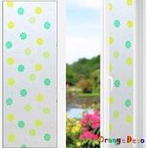【橘果設計】幸運草 靜電玻璃貼 45*200CM 防曬抗熱 無膠設計 磨砂玻璃貼 可重覆使用 壁紙