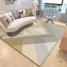 臥室地毯 北歐ins客廳茶幾水晶絨地毯 現代臥室陽臺地毯大尺寸定制門廳地墊