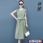 大碼洋裝 棉麻連身裙夏裝2020新款女媽媽裝貴夫人顯瘦氣質亞麻裙子洋氣 生活主義
