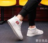 帆布鞋 新款加絨高幫韓版潮流男鞋百搭板鞋冬季小白鞋休閑潮鞋