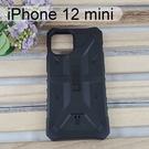 免運【UAG】耐衝擊軍規防摔殼 [黑] iPhone 12 mini (5.4吋) 公司貨