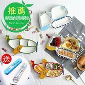 聖誕繽紛節❤兒童餐盤創意陶瓷早餐盤可愛卡通飛機餐盤分格盤子寶寶飯盤餐具
