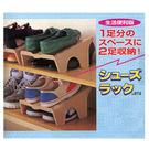 節省空間置鞋架(5入)...