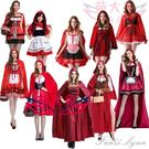 化妝舞會cos萬聖節服裝 小紅帽衣服成人小紅帽表演服 女巫公主裙