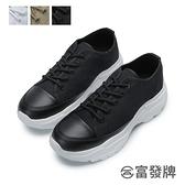 【富發牌】混搭老爹厚底休閒鞋-黑/白/奶茶 1AK75