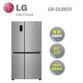 LG | 821L 門中門對開 直驅變頻 Wifi冰箱 星辰銀 GR-DL88SV