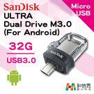 SanDisk 128GB 128G OTG Ultra Dual 150MB/s【SDDD3-128G】micro USB SDDD3  3.0 雙用隨身碟