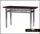 {{ 海中天休閒傢俱廣場 }} C-99 摩登時尚 餐廳系列 439-01 2.5X4尺美耐板餐桌/烤黑腳(顏色可挑選)