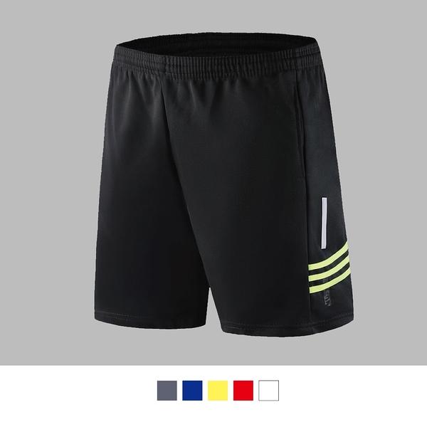 【晶輝團體制服】LS201*快乾吸溼排汗配色短褲(免版費,印刷,鏽字免費)