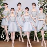 伴娘禮服女2020新款姐妹團閨蜜裝短款裙灰色香檳新娘結婚春夏季-米蘭街頭