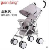 冠力朗嬰兒推車輕便折疊寶寶手推車便攜傘車可坐可躺兒童四輪推 愛麗絲精品Igo