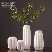 白色陶瓷花瓶擺件 現代創意時尚插花干花器 餐桌客廳家居裝飾品 聖誕交換禮物