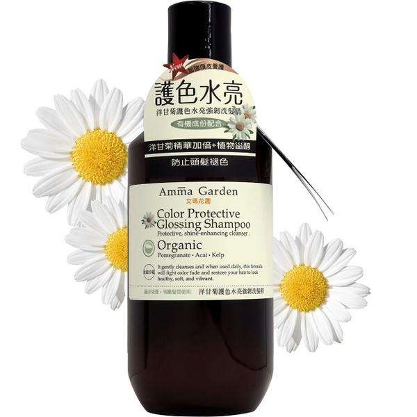 Amma Garden 艾瑪花園 洋甘菊護色水亮強韌洗髮精 300ml【屈臣氏】