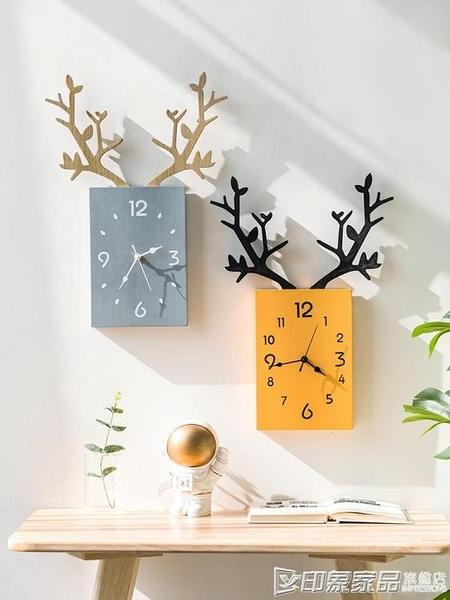 掛鐘客廳北歐簡約時鐘電子鐘掛牆家用鐘飾創意鹿頭掛表餐廳裝飾鐘  印象家品