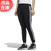 【現貨】ADIDAS PT FT COMFORT 女裝 長褲 休閒 慢跑 棉質 黑【運動世界】FM9326
