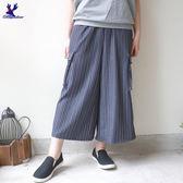 【早秋新品】American Bluedeer - 條紋閑大寬褲(特價)  秋冬新款