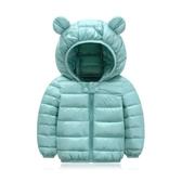 兒童羽絨服 棉衣嬰兒冬裝衣服寶寶輕薄兒童羽絨【免運直出】