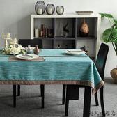 桌布 餐桌布布藝歐式茶幾桌布雪尼爾簡約餐臺布藍色圓桌布定做-超凡旗艦店