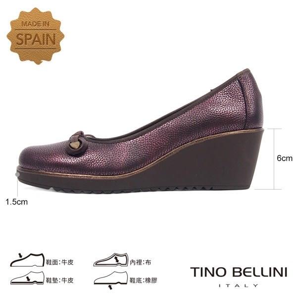 Tino Bellini 西班牙進口金屬荔枝紋皮楔型鞋 _ 紫 A69018 歐洲進口款