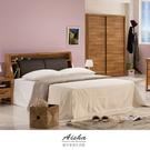 床組 5 尺床頭箱+柚木色床底 克里斯 379-5w 愛莎家居